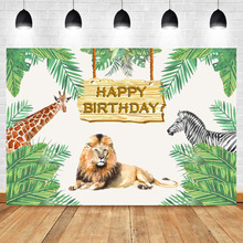 NeoBack Happy Birthday Animal Backdrop Green Jungle Tiger Giraffe Kids Party Background Photo Studio Props