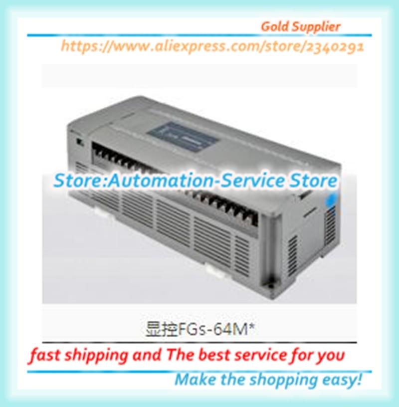 New In Box Samkoon PLC FGS 16MT