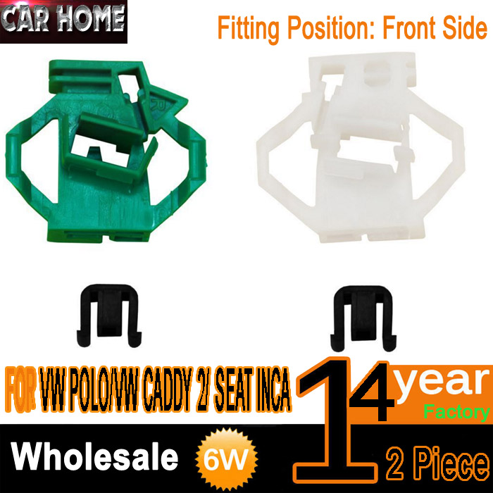 SEAT INCA WINDOW REGULATOR REPAIR KIT FRONT-RIGHT