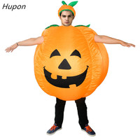 Outdoor Party Decorations Toys Halloween Inflatable Pumpkin for Funny Party Performance Clothing Cosplay Festival Party Supplies