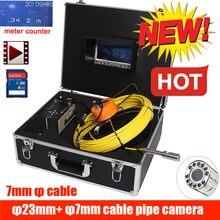 50 м счетчик клавиатуры DVR Труба настенная камера для исследования канализации системы, промышленные трубы автомобиля видео камера эндоскопа системы