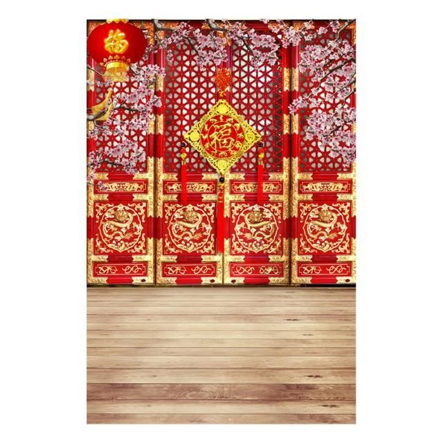 alloyseed 09x15m chinese new year theme background chinese scenery theme photo studio photography
