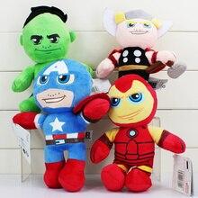 4Pcs Lot The Plush Green Thor Captain America Iron Man Plush Doll Soft Stuffed Toys 20cm