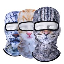3D Cat Dog Animal Balaclava Bicycle Bike Snowboard Party Skullies Beanie Helmet Liner Winter Hat Warmer Full Face Mask Women Men(China)