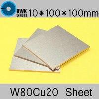10 100 100 Tungsten Copper Alloy Sheet W80Cu20 W80 Plate Spot Welding Electrode Packaging Material ISO