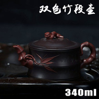 074 double color mud bamboo segment authentic Yixing teapot famous handmade teapot ore crafts