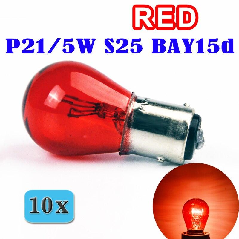Hippcron (10 шт./лот) 1157 P21/5 Вт S25 BAY15d красный цвет стекла 12 в 21/5 Вт, офсетная лампа заднего хода, стоп-светильник, индикаторная лампа