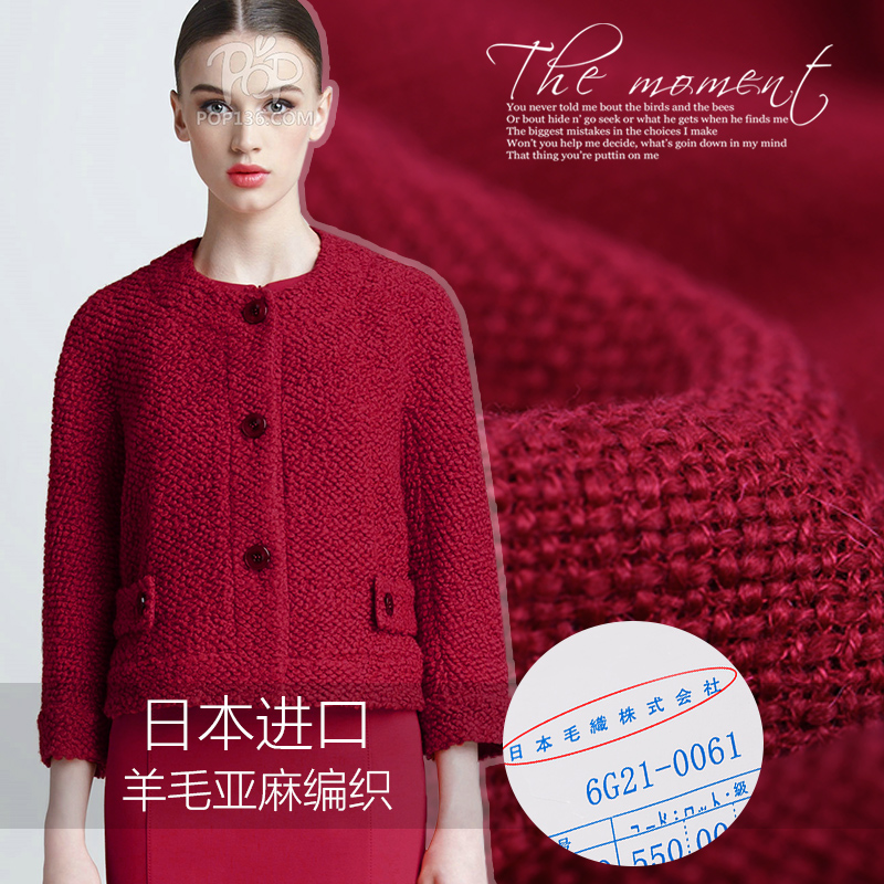 Wool and linen woven fabrics Milan selected autumn and winter fashion wool fabrics wholesale high quality linen cloth