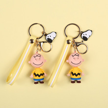 2019 New INS Cute Cartoon Charlie Brown Key Chain For Ladies Creative Car Bag Charms Accessories Anime Keychain Boyfriend Gifts
