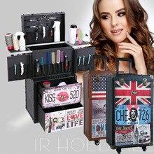 Коробка для парикмахерских инструментов, особенные волосы, стилист, переносная тележка, большая емкость, многофункциональная коробка с паролем