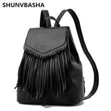 Shunvbasha женщины рюкзак 2017 искусственная кожа рюкзак женские сумки на плечо высокое качество для девочек-подростков повседневная школьная сумка