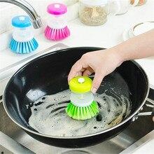 1 шт. нажмите жидкую щетку для мытья, чтобы очистить кисти кухонные аксессуары Кухонные гаджеты щетка для овощей случайного цвета. Q