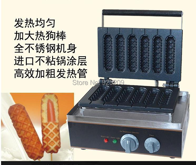 Free shipping 110v 220v Electric Lolly waffle machine/ Electric French  sausage maker/ hot dog grill