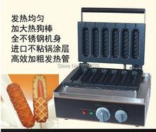 Бесплатная доставка 110 В 220 В Электрический Lolly машина вафли/Электрический Французский колбаса производитель/хот-дог гриль