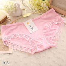 ФОТО ms hot style   triangle underwear sexy  hip circumference  non-trace  women