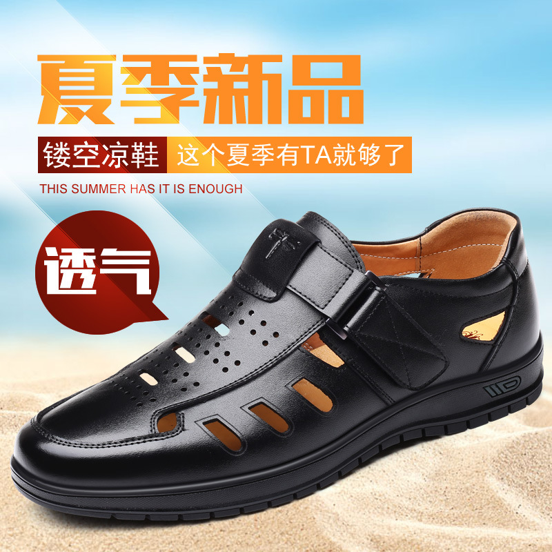 Summer new men's sandals hollow leather casual shoes, fashion wild(China)