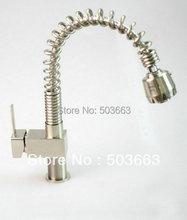 Новый матовый никель латунь Кухня кран бассейна мойки вытащить поворотный 2 струй воды Спрей смесителем S-810 смесителя кран