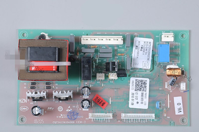 Original new refrigerator power board computer board 0064001047B for Haier BCD 219SH DA BCD 219SK DA BCD 219SK DB BCD 239SK DA