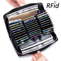 Zipper Credit Card Holder RFID Blocking ID Card Protector Wallet Leather Men Women Business Big Capacity