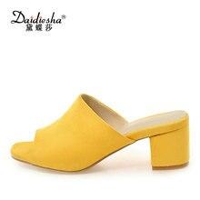 Daidiesha Новое поступление 2017 Для женщин Роскошные Комнатные шлепанцы квадратный носок половина Шлёпанцы для женщин Дамская Мода Цветочный Шлёпанцы Обувь Mujer без шнуровки