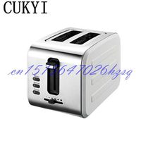 CUKYI 800W Two Slices Household Toaster Bread Fully Automatic Breakfast 6 Gears Machine Stainless Steel Baking