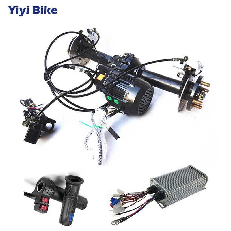 120/100cm essieu arrière électrique 48V 60V différentiel essieu arrière moteur 500 W-1200 W Kit de Conversion de voiture électrique pour Tricycle Buggy ATV