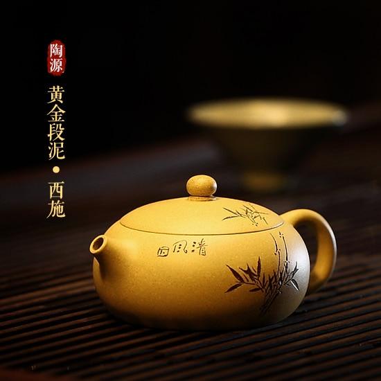 [pottery source] Yixing Li Xiaolu pure all hand master teapot, purple clay pot, golden section, mud flat, Xi Shi