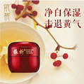 Original de YIQI Crema para la Cara, hidratante Para Blanquear los Anti-envejecimiento Anti arrugas suave Crema de Día Cuidado de La Cara Cuidado de La Piel Crema 20g