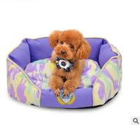 Colorful Camouflage Print Pet Cat And Dog Bed Comfortable and soft Cat Bed Mini House for Cat Pet Dog Sofa Beds Dog Pet Supplies