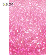Laeacco Pink Glittering Light Bokeh Baby Newborn Photography Backgrounds Customized Photographic Backdrops For Photo Studio(China)