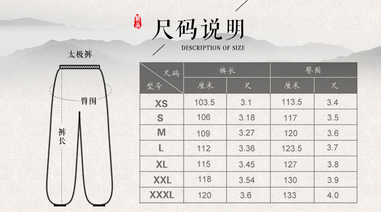 Tai Chi pants Modemund Practice pants Men's and women's summer morning exercises Loose Lantern pants