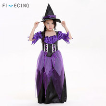 Witch Cosplay Costume Girl Purple Dress With Hat Festival Halloween Carnival Party Kids School Performance Suit Child Fancy Cute цены онлайн