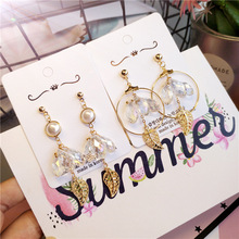 Korea Handmade Crystal Water drop Alloy Leaf Women Drop Earrings Dangle Fashion Jewelry Accessories-JQD5