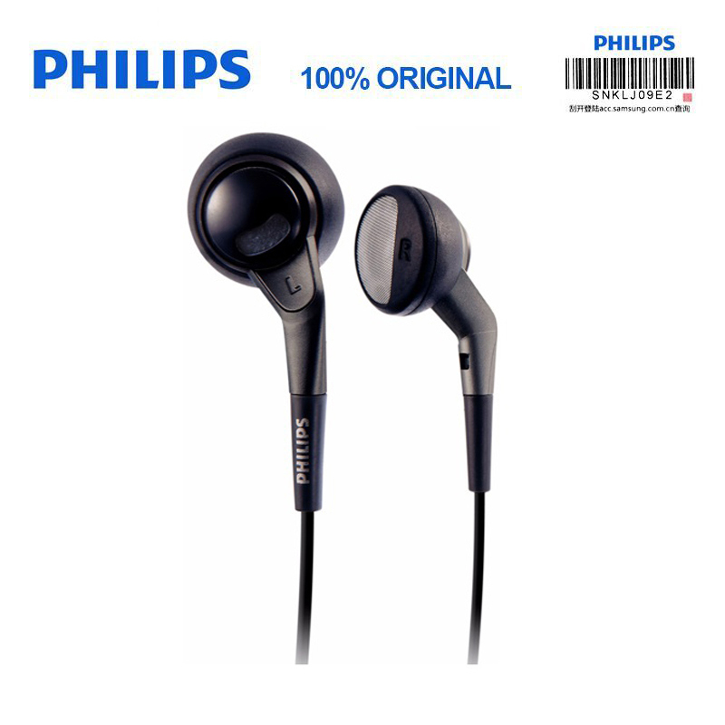 Galleria fotografica <font><b>Philips</b></font> SHE2550 in-ear mobile phone music sports 3.5mm line game support Xiaomi MP3 laptop Huawei official verification