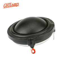 Ghxamp 1.5 Inci 37 Mm Kubah Sutra Tweeter Neodymium 25 Core Menyerap Suara Kapas 4Ohm 15 W Treble Speaker Jelas suara Manis 2 Pcs(China)