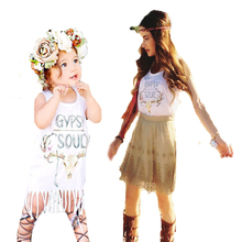 Matching Mother Daughter Gypsy Tassel Summer Dresses