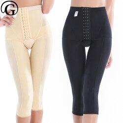 Las mujeres de piernas Shaper Slimming muslo ropa interior nuevo trasero levantador cuerpo cintura Control Panties