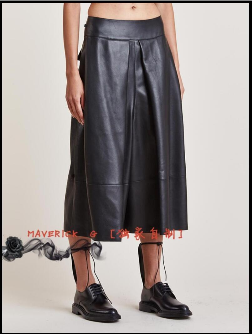Full Length Leather Skirt