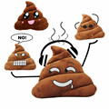 1Pc Mini Amusing Emoji Emoticon Cushion Poo Shape Pillow Doll Heart Eye Stuffed Toys Throw Pillow 25cm Height Massage Relaxation