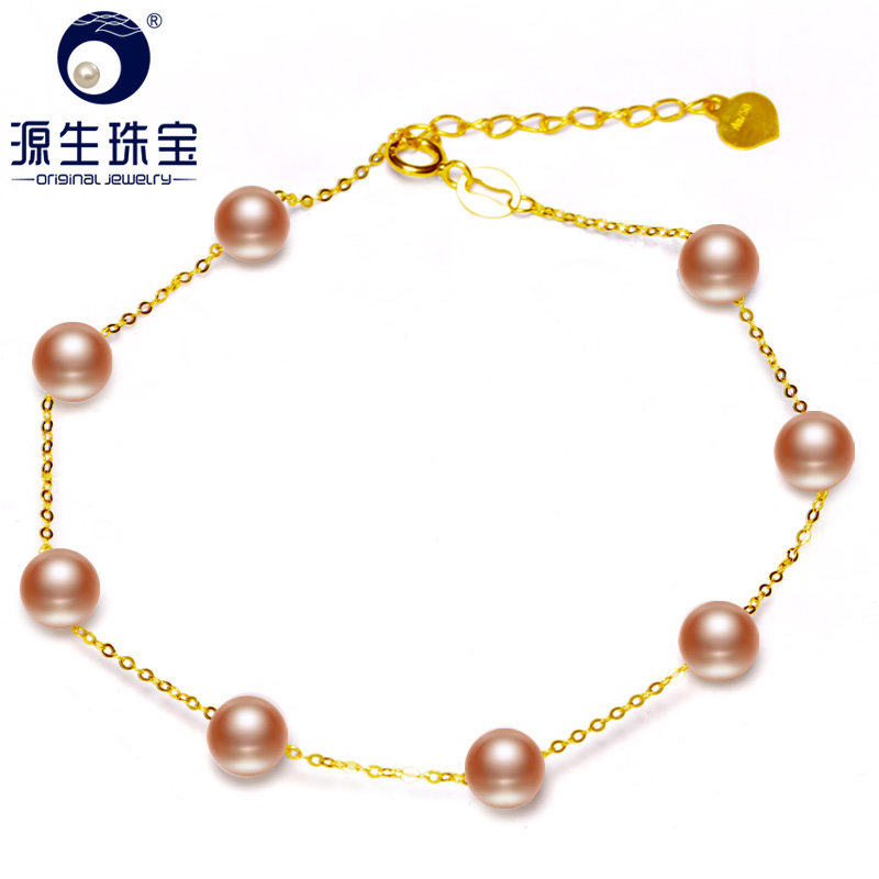 YS 18K Solid Gold 5-6mm Pink Chinese Freshwater Pearl Bracelet Fine Jewelry For Women jenni new pink solid ruffled chemise l $39 5 dbfl