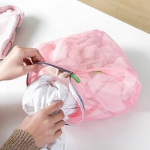 Useful Fine clothes wash laundry bag sweater toiletries storage bag 27*24*26cm Free shipping