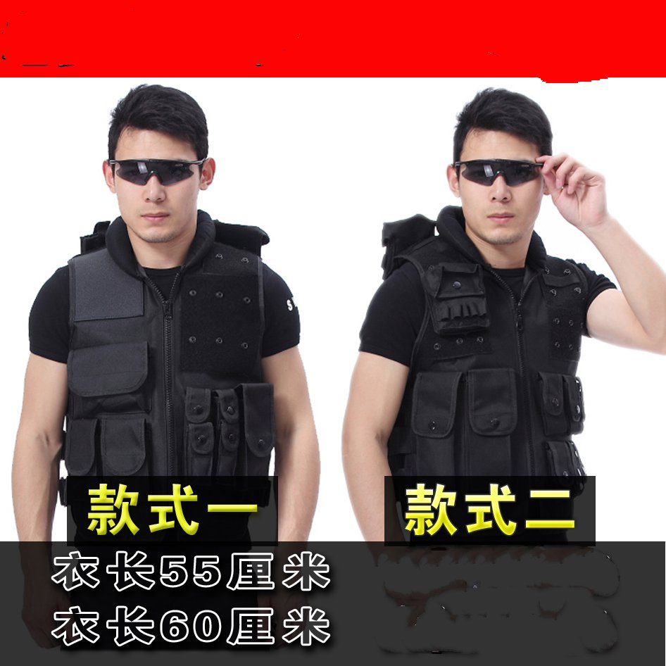 Security CS tactical vest vest children vest SWAT stab protective clothing combat vest security video