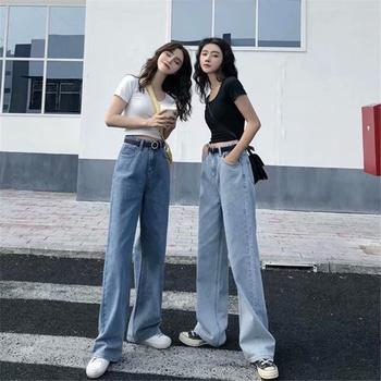 Wysokiej talii chłopaka szerokie nogawki kobiet niebieskie dżinsy spodnie w stylu koreańskim spodnie luźne jesienne dżinsy Mujer tanie i dobre opinie WSTNewLay Pełnej długości COTTON Poliester Na co dzień JEANS SY1208 Stripe Spodnie pochodni REGULAR light WOMEN Wysoka