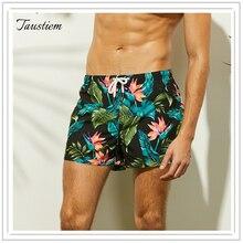 Новое поступление купальники мужские бордшорты мужские быстросохнущие купальники пляжные шорты мужские модные шорты с принтом Короткие