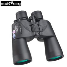Professional HD Zoom Binoculars Powerful Wide-angle Telescope Nitrogen Waterproof Lll Night Vision Russian binocular for Hunting