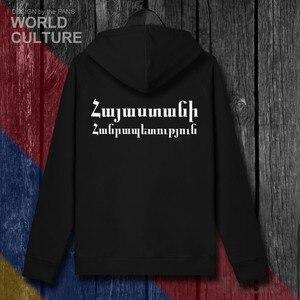 Image 3 - アルメニアアルメニアアーム AM メンズフリースパーカー冬ジャージ男性コートジャケットとトラックスーツ服カジュアルネイション国 2018
