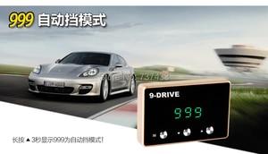 Image 3 - Hız yükseltici otomatik güçlendirici araba gaz güçlendirici oto aksesuarları fabrika fiyat Hyundai Verna için Elantra I30 Kia Soul K2