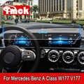 Для Mercedes Benz A класс W177 V177 A180 A200 A220 A250 автомобильный навигатор экранный инструмент мембранная защитная пленка из закаленного стекла