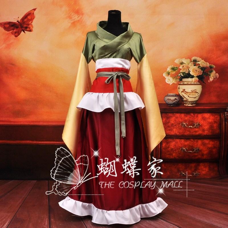Anime Touhou Project Hieda no Akyuu kimono Cosplay Costume