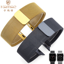 Suitable for Apple Watch Series 1/2/3 42mm 38mm Handband Stainless Steel Belt Waterproof sweat